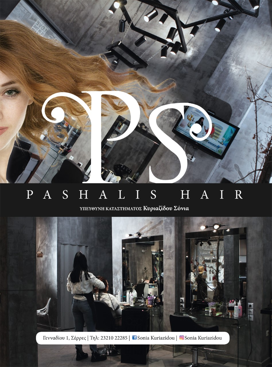 PS Pashalis Hair